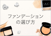 2019 S/S MAKEUP COLLECTION THE power OF heart