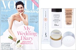 VOGUE WEDDING vol.8