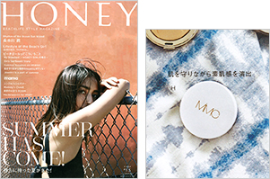 HONEY vol.13