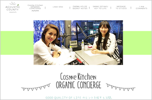 Cosme Kitchen ORGANIC CONCIERGE