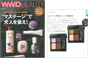 WWD BEAUTY 6/15号