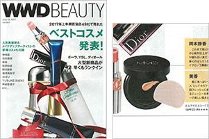 WWD BEAUTY 7/13号