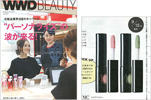 WWD BEAUTY 8/31月号