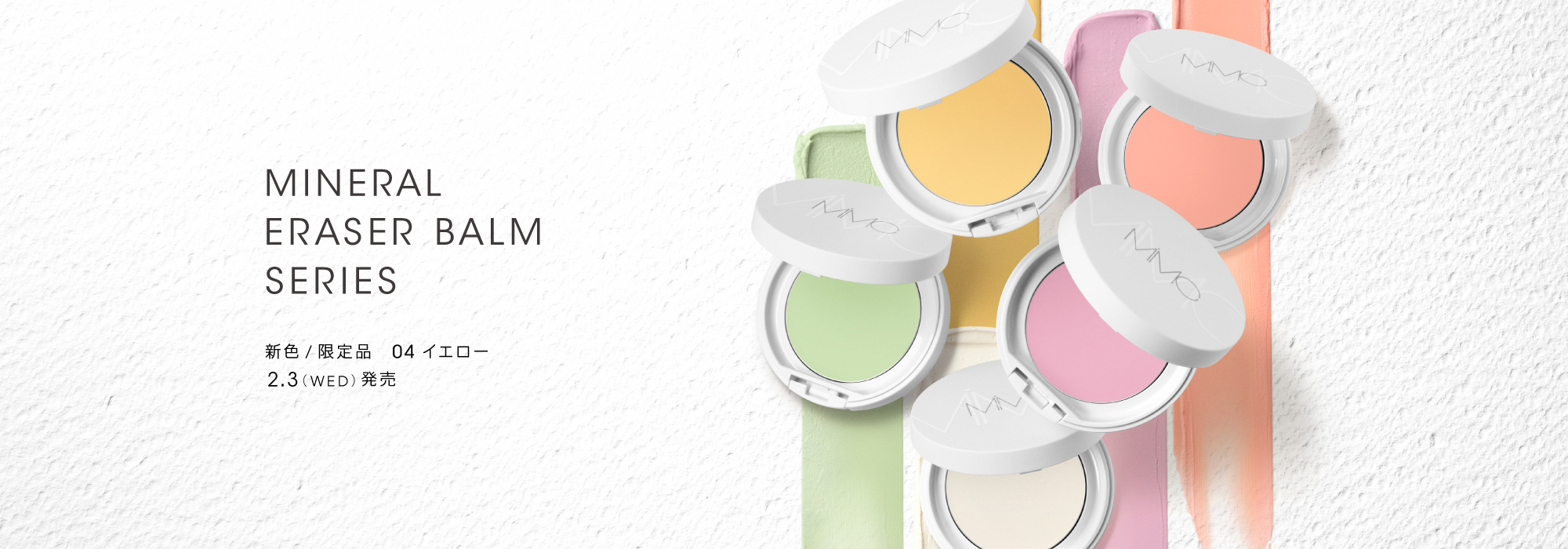 MINERAL ERASE BALM COLORS